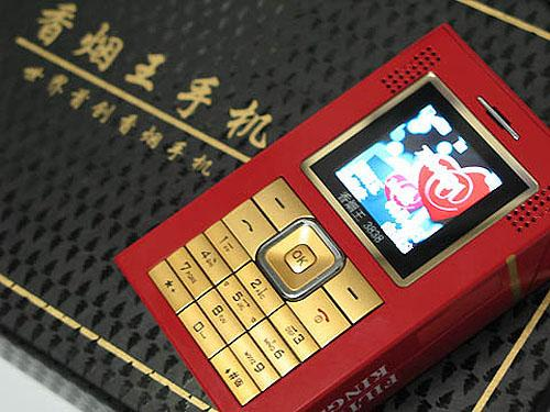Cigarette Box Mobile Phone