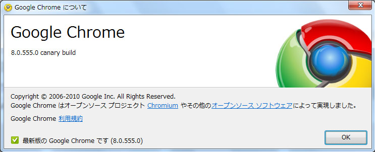 Google Chrome 8.0.555.0